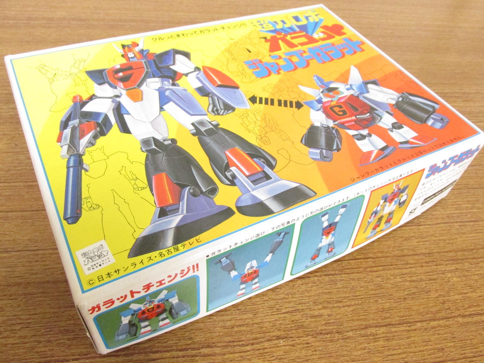 ブランド BANDAI(バンダイ) シリーズ超力ロボ ガラット 品 名... バンダイ 超力ロボ