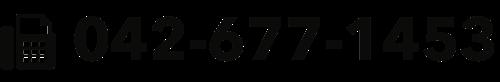 042-677-1453