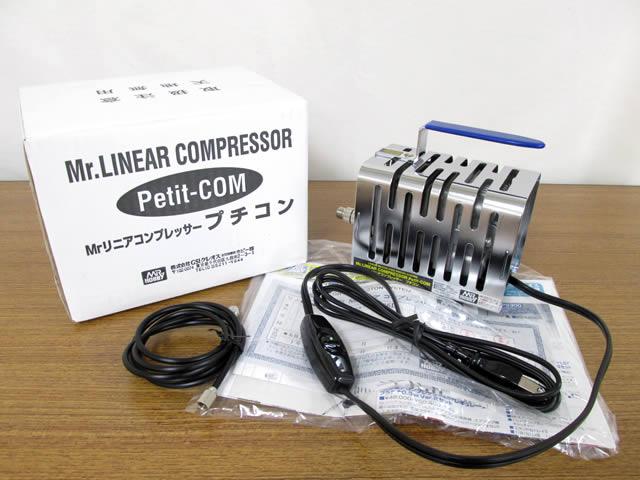 GSIクレオス Mr.リニアコンプレッサー プチコン PS351