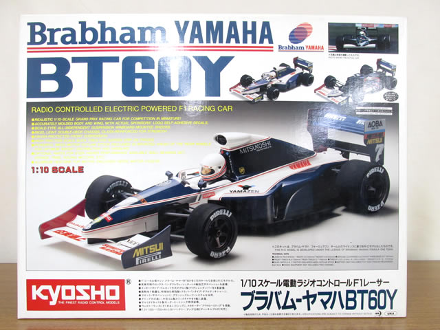京商 1/10スケール ブラバム ヤマハ BT60Y