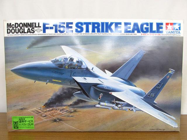 タミヤ 1/32スケール エアクラフトシリーズ2 F-15Eストライクイーグル
