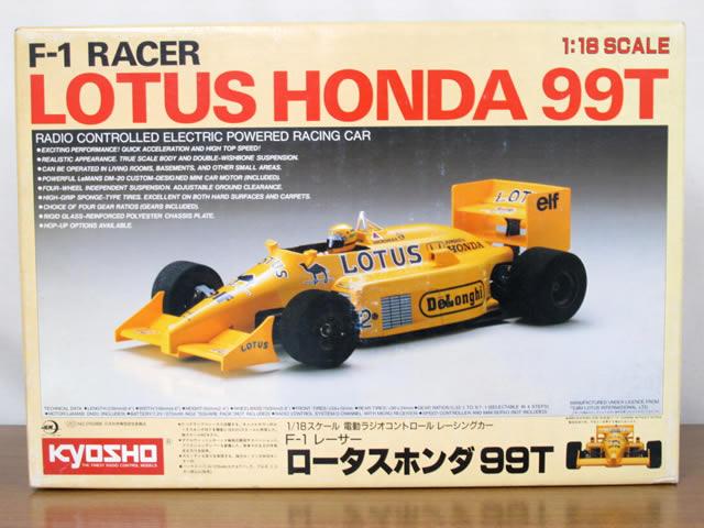 京商 1/18スケール F-1レーサー ロータスホンダ99T