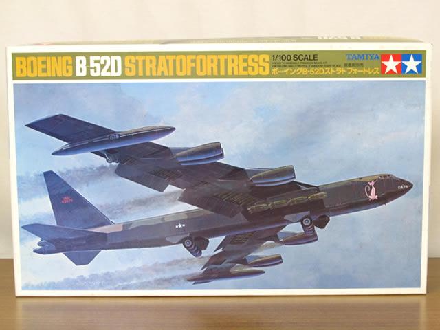 タミヤ 1/100スケール ミニジェット機シリーズNo.25 ボーイングB-52D ストラトフォートレス