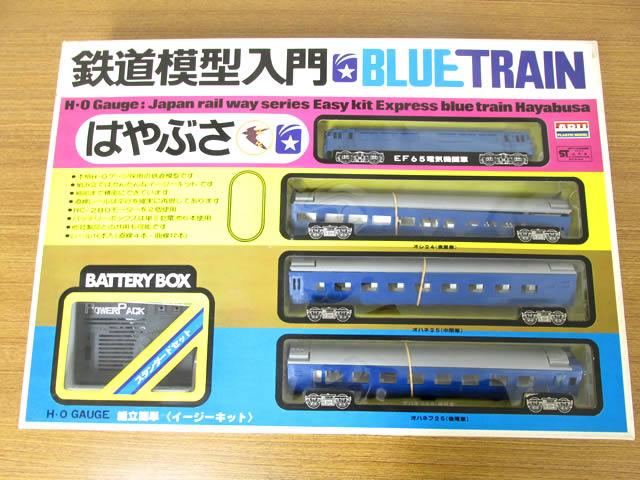 アリイ 鉄道模型入門 BLUE TRAIN はやぶさ スタンダードセット/ブルートレイン HOゲージ