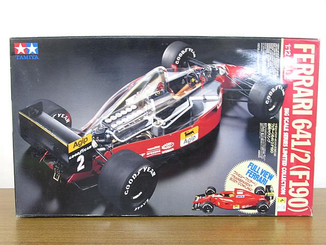 タミヤ 1/12スケール ビッグスケールシリーズNo.30 フェラーリ641/2 F190 透明カウリング