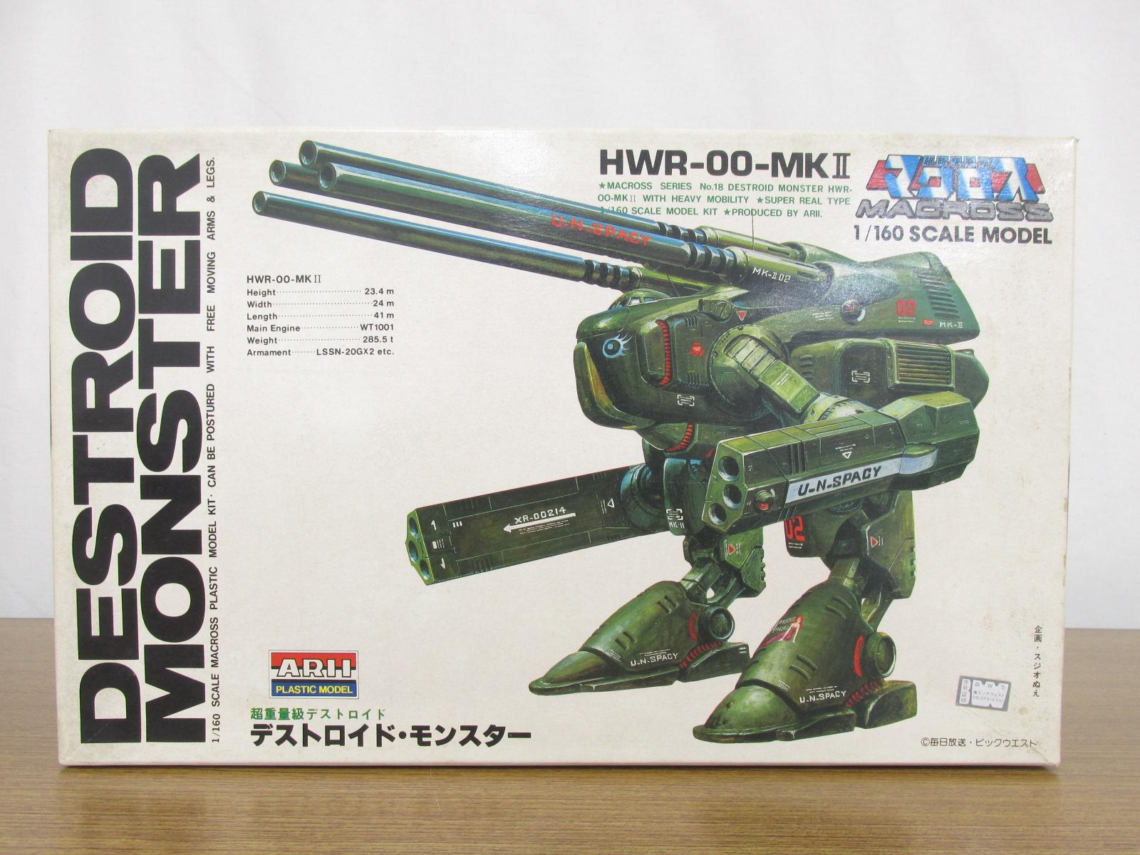アリイ 1/160スケール 超時空要塞マクロス HWR-00-MKII 超重量級デストロイド デストロイド・モンスター 初版品