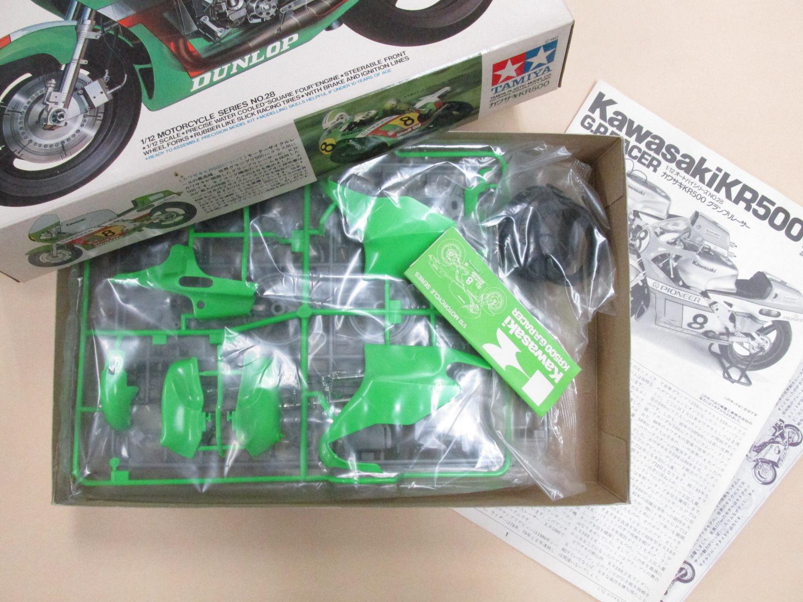 タミヤ 1/12スケール オートバイシリーズNo.28 カワサキKR500 グランプリレーサー