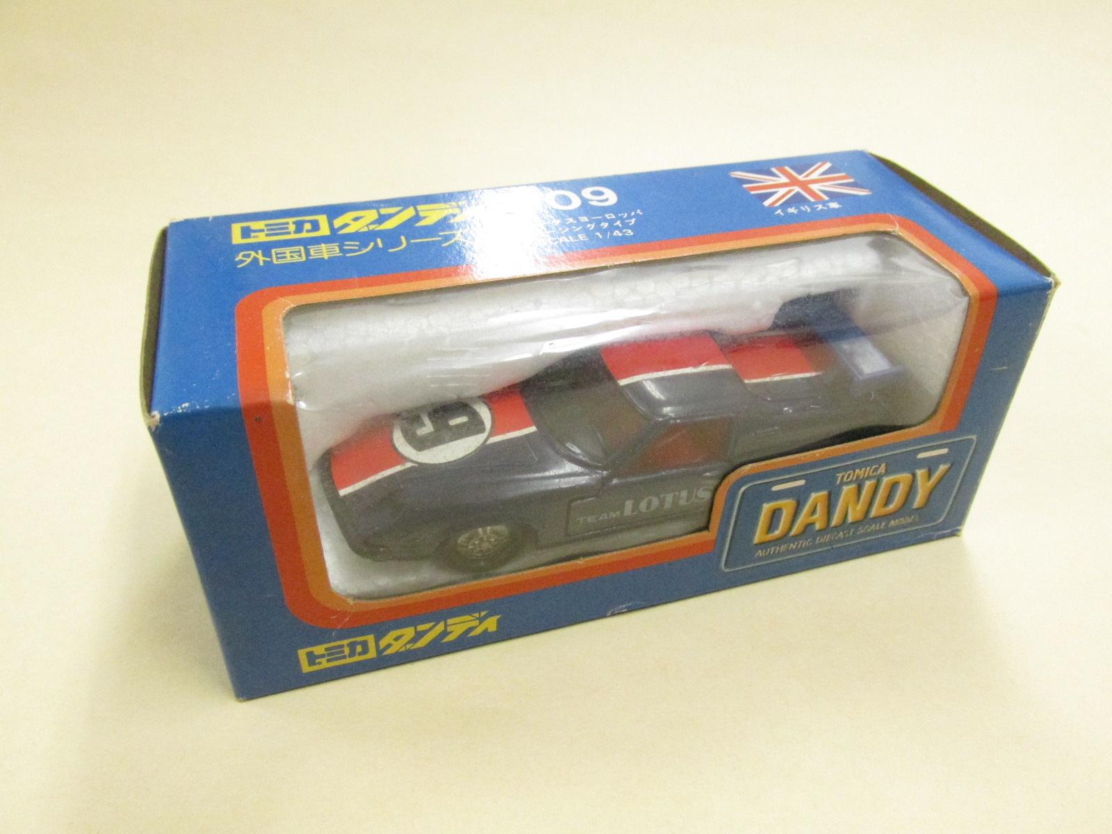 トミカダンディ 1/43スケール 外国車シリーズ F09 ロータスヨーロッパ レーシングタイプ イギリス車