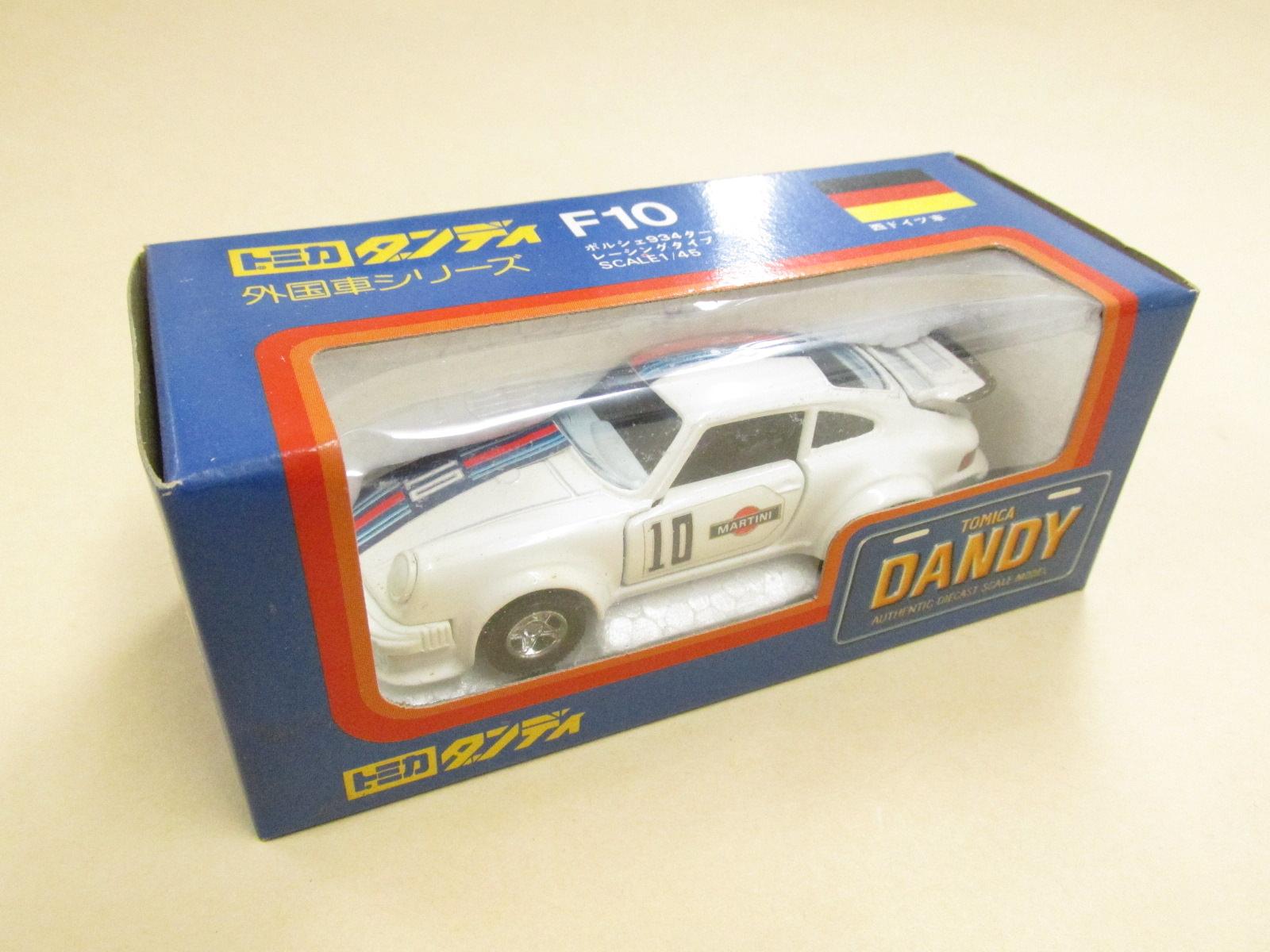 トミカダンディ 1/45スケール 外国車シリーズ ポルシェ934ターボ レーシングタイプ