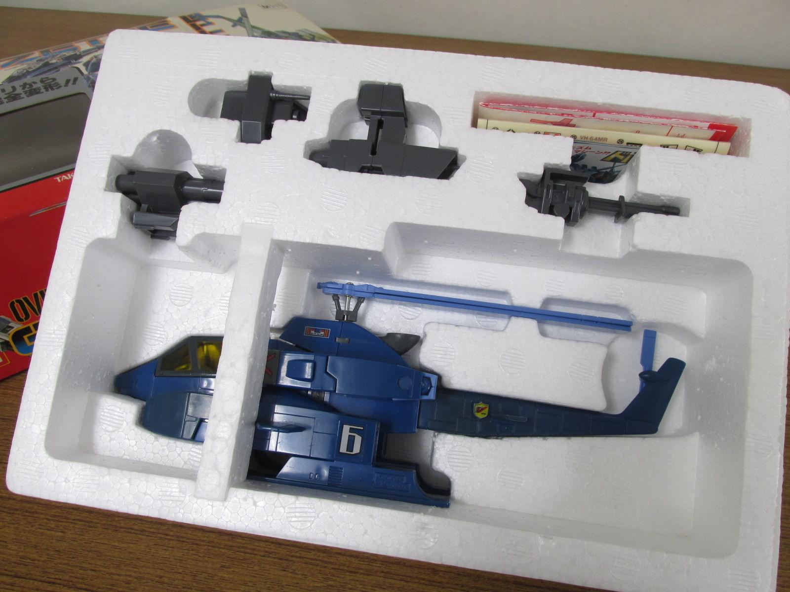 タカトクトイス 1/55スケール 特装機兵ドルバック VH-64MR オベロン ガゼット