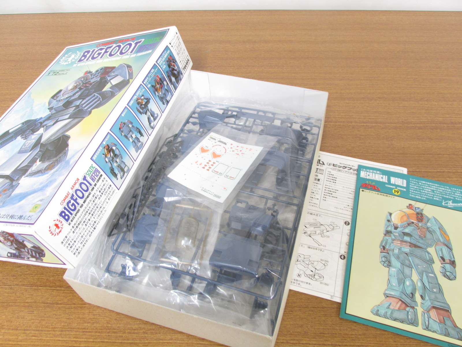 タカラ 1/72スケール コンバットアーマー ソルティックHT-128 ビッグフット