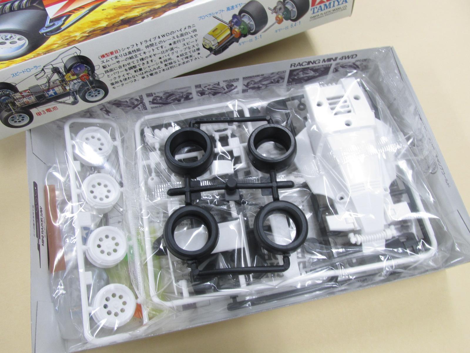 タミヤ 1/32スケール レーサーミニ四駆シリーズNo.25 ダッシュ1号 皇帝(エンペラー) タイプ3シャーシ仕様