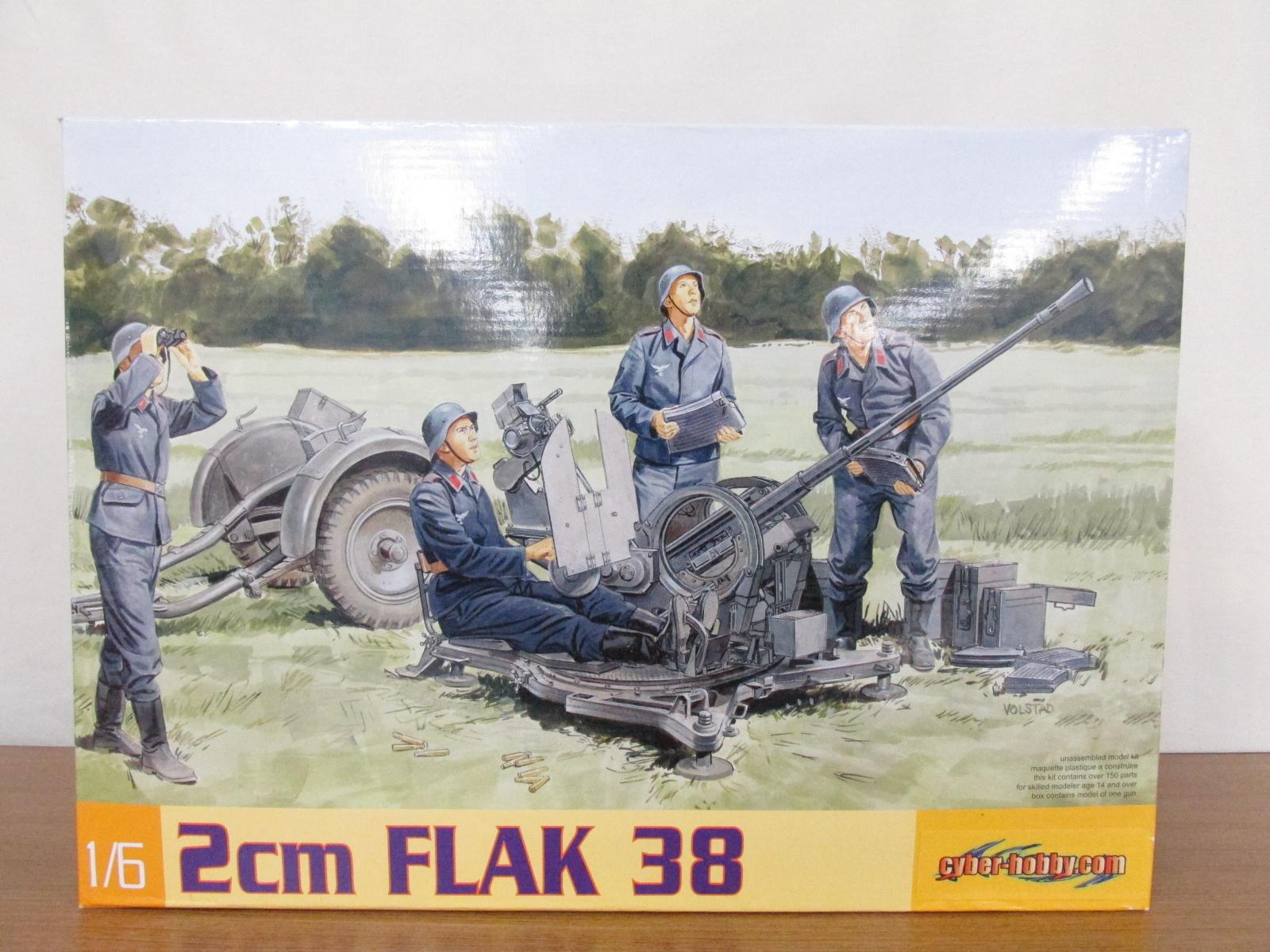 サイバーホビー 1/6スケール 2cm FLAK 38 対空機関砲