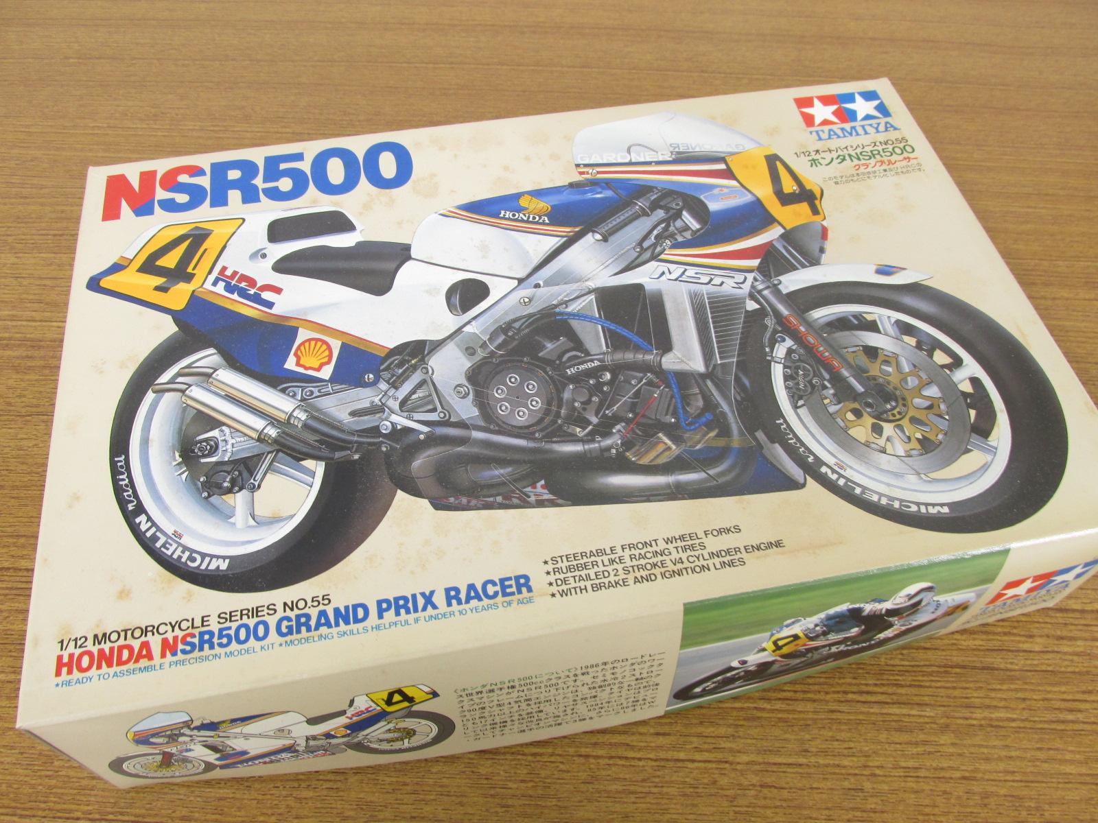 タミヤ 1/12 オートバイシリーズNo.55 ホンダNSR500 グランプリレーサー 欠品あり