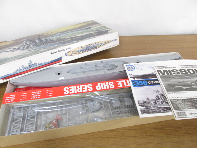 ハセガワ 1/450スケールシリーズNo.5 アメリカ海軍 大戦艦ミズーリ