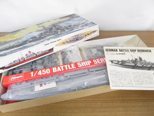 ハセガワ 1/450スケールシリーズNo.3 ドイツ海軍大戦艦ビスマルク