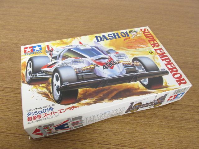 タミヤ 1/32スケール レーサーミニ四駆シリーズNo.28 ダッシュ01号 超皇帝 スーパーエンペラー