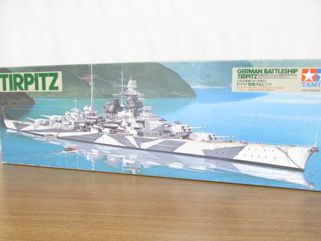 タミヤ 1/350スケール 艦船シリーズNo.3 ドイツ 戦艦テルピッツ