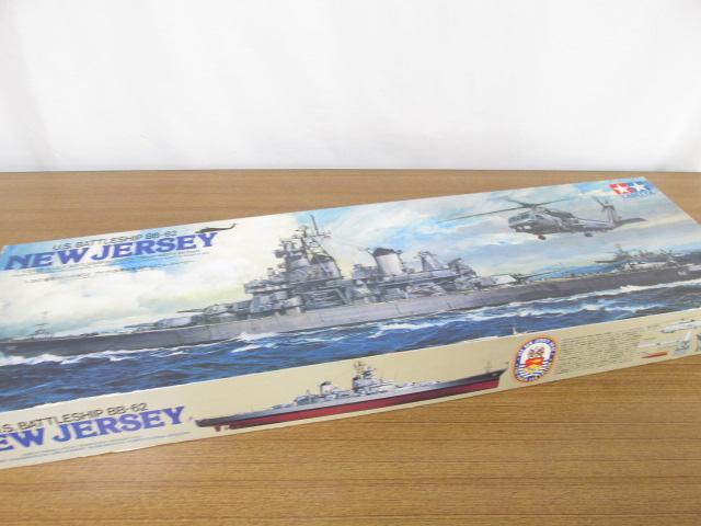 タミヤ 1/350スケール 艦船シリーズNo.5 アメリカ海軍戦艦 BB-62ニュージャージー