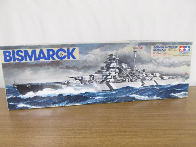 タミヤ 1/350スケール 艦船シリーズNo.1 ドイツ戦艦ビスマルク