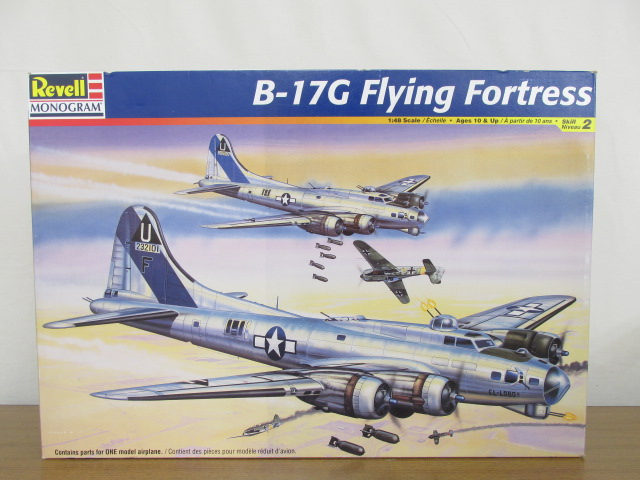 Revell(レベル) 1/48スケール B-17G Flying Fortress(フライングフォートレス)
