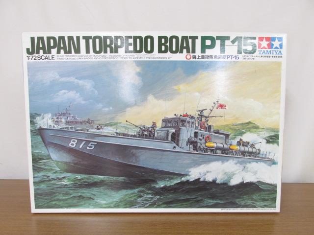 タミヤ 1/72スケール 海上自衛隊魚雷艇PT-15