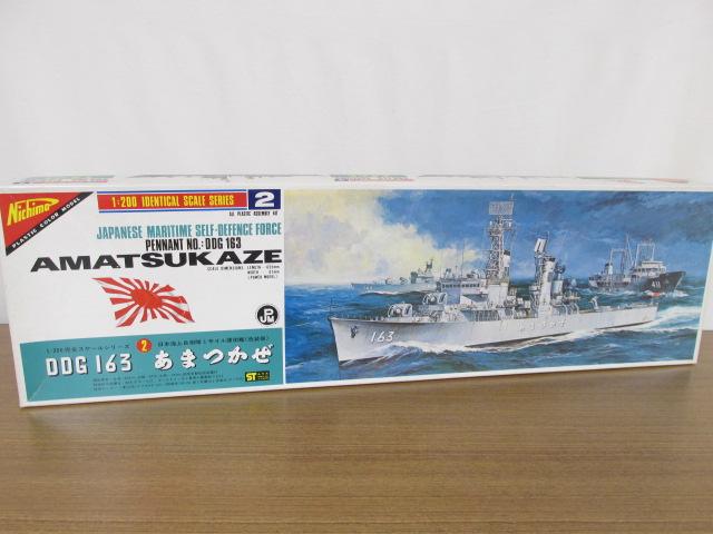 ニチモ 1/200完全スケールシリーズNo.2 日本海上自衛隊ミサイル護衛艦 (改装後) DDG163 あまつかぜ /艦船プラモ