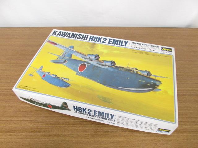 ハセガワ 1/72スケール 日本海軍大型飛行艇 川崎H8K2 二式大艇 (EMILY) /プラモデル
