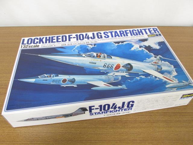 ハセガワ 1/32デラックスシリーズ 日本航空自衛隊(西ドイツ)戦闘機 ロッキード F104J/G スターファイター /プラモデル