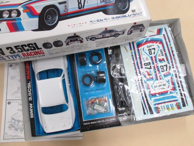 マルイ 1/24スケール ベーエムベー(BMW) 3.5CSL ワークスタイプレーシング '76 モデル大賞受賞商品 /プラモデル