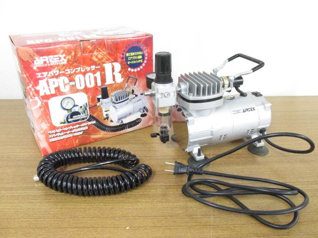 エアテックス エアパワーコンプレッサー APC-001R