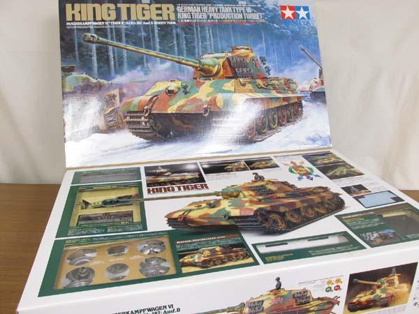 タミヤ 1/16スケール 電動RCタンク ドイツ重戦車キングタイガー ヘンシェル砲塔 フルオペレーションセット(4chプロポ付き)