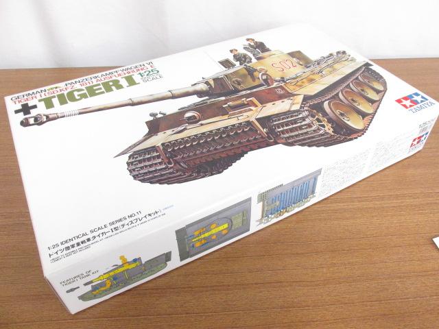 タミヤ 1/25スケール デラックスシリーズNo.11 ドイツ陸軍重戦車タイガー1型