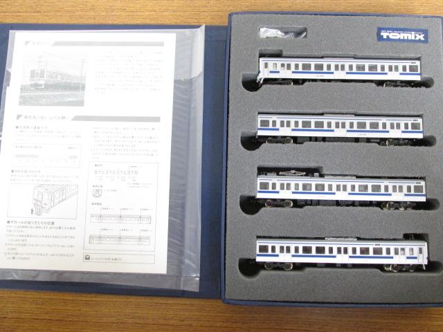 Tomix Nゲージ 国鉄415-1500系近郊電車増結セット