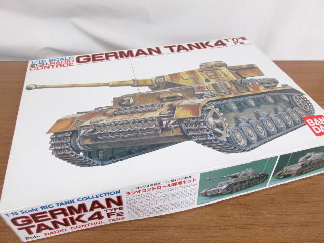 バンダイ 1/15スケール ビッグタンクコレクション ドイツ4号戦車F2型