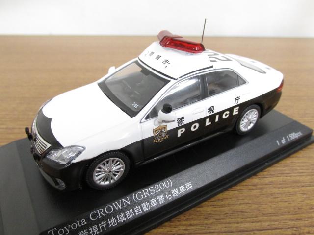 RAI'S(レイズ) 1/43 Toyota CROWN (GRS200) PATROL CAR 2011 警視庁地域部自動車警ら隊車両