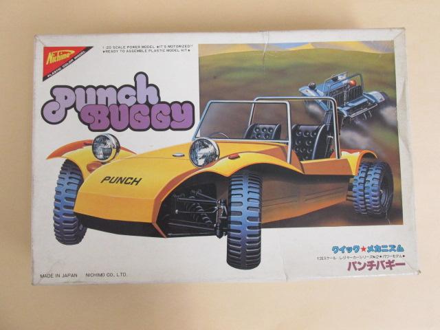 ニチモ 1/20レジャーカーシリーズNO.2 Punch Buggy パンチバギー /プラモデル