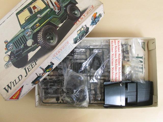 ニチモ 1/20レジャーカーシリーズNO.10 WILD JEEP ワイルドジープ /プラモデル