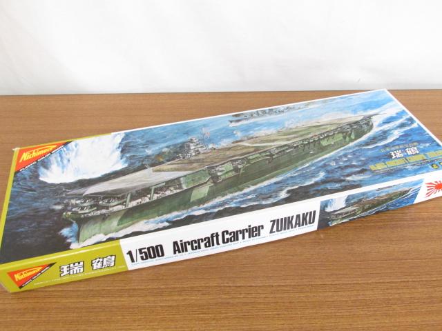 ニチモ 1/500完全スケールシリーズNo.16 日本海軍航空母艦 瑞鶴 ずいかく /プラモデル