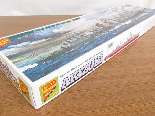 ニチモ 1/200スケール 完全スケールシリーズNo.11 防空(乙型)駆逐艦 秋月