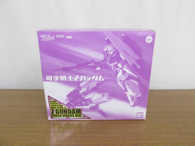 超合金 1/144スケール 可変戦士Zガンダム MSZ-066-3 グリーンダイバーズバージョン