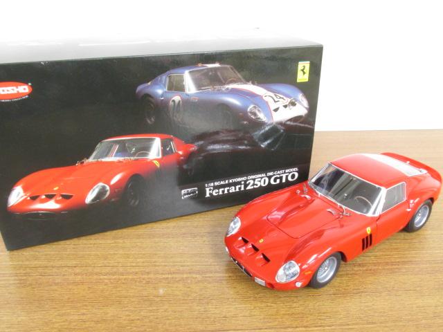 京商 1/18スケール Ferrari(フェラーリ) 250GTO Hi-End Model