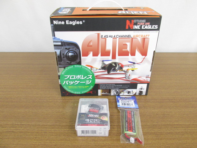 NineEagles マルチコプター ALIEN(エイリアン) プロポレスパッケージ