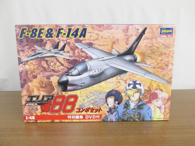 ハセガワ 1/48 エリア88 F-8E&F-14A コンボセット