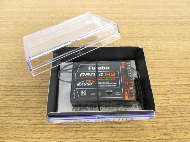 フタバ 2.4GHz FASST R6014HS 受信機