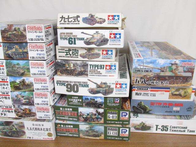 ファインモールドやタミヤ模型の戦車等、ミリタリープラモデル