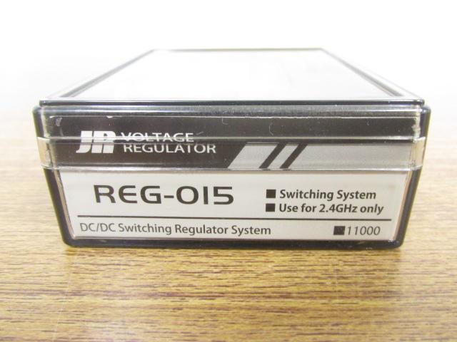 JR ボルテージレギュレーター REG-015