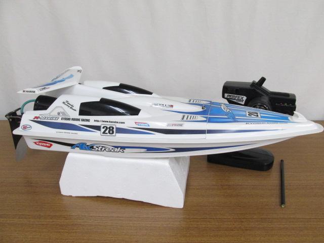 ラジコンボート 京商 Air Streak500 EP