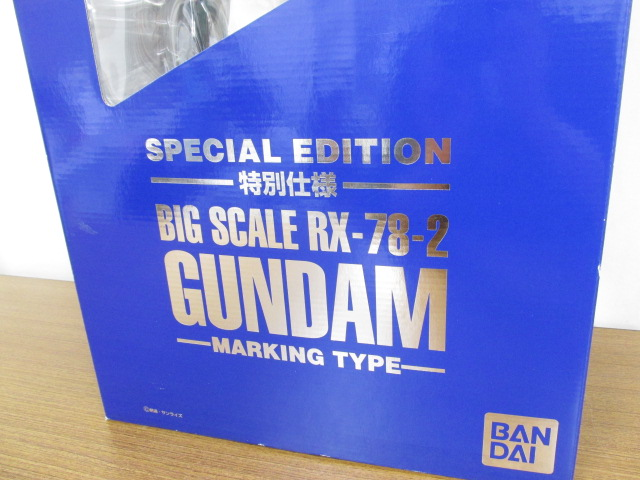 ジャンボグレード RX-78-2 ガンダム マーキングタイプ