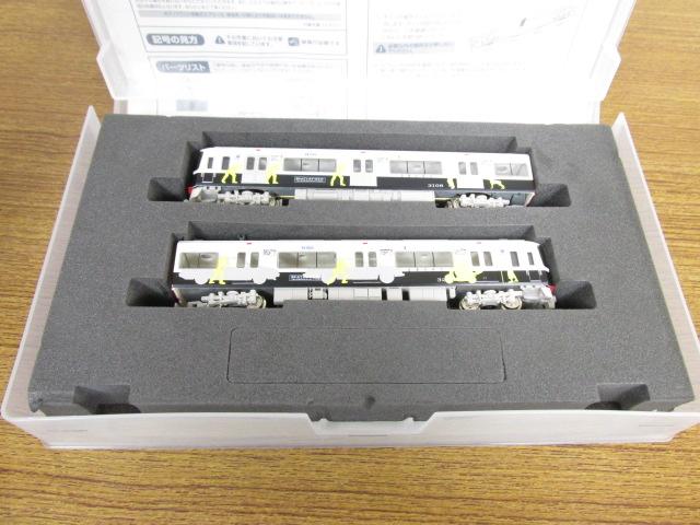 グリーンマックス Nゲージ 名鉄3100系1次車 パト電コノハけいぶ号 (4283)